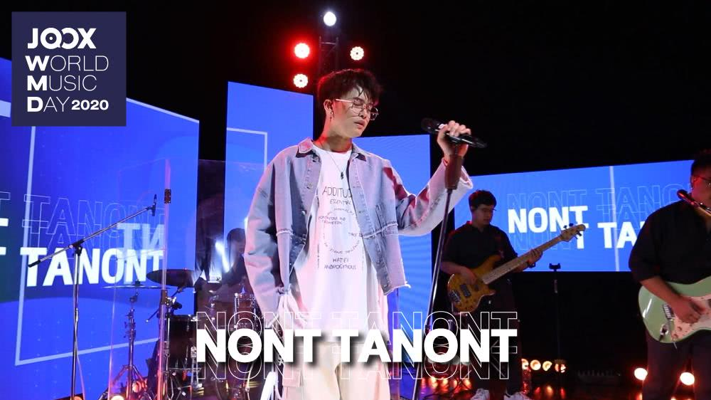 Nont Tanont   JOOX World Music Day 2020
