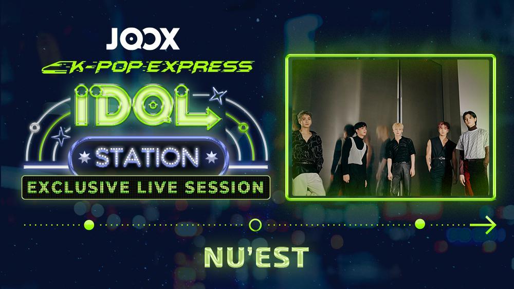 K-POP EXPRESS: IDOL STATION -- NU'EST(中文字幕版)