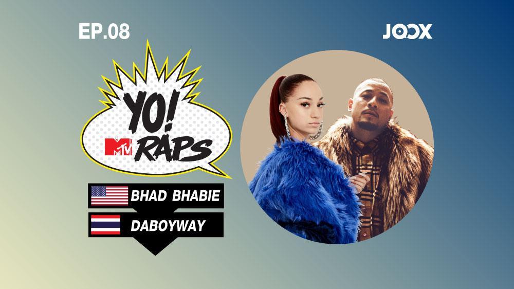 Yo! MTV Raps EP. 8