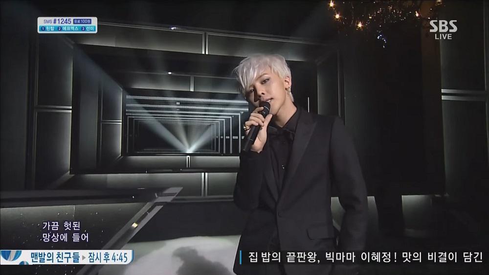 〈BLACK〉0908 SBS Inkigayo