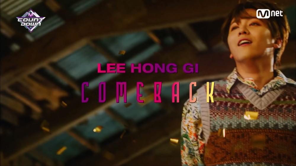 [LEE HONG GI - COOKIES] MCD 181018