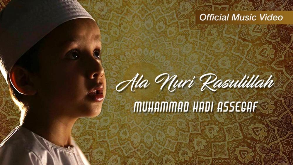Muhammad Hadi Assegaf - Do'a Khotmul Qur'an