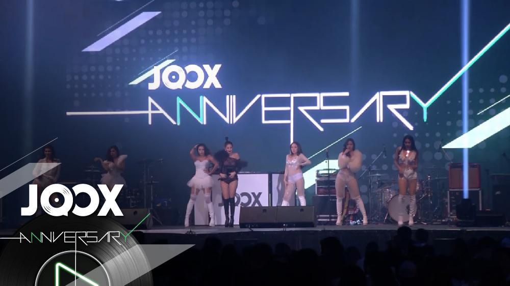 โป๊ (ใจมันเพรียว) - ใบเตย อาร์ สยาม @JOOX Anniversary