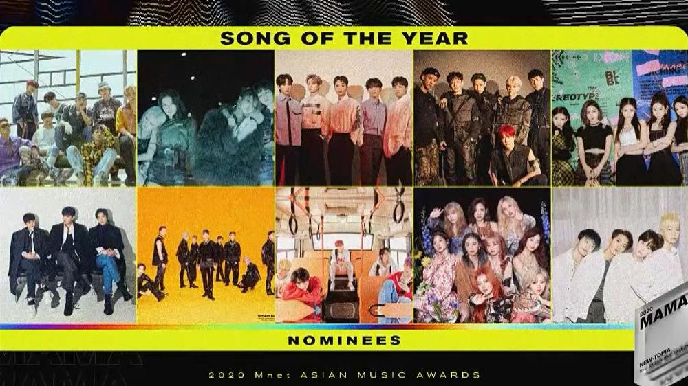 2020MAMA Song of the Year