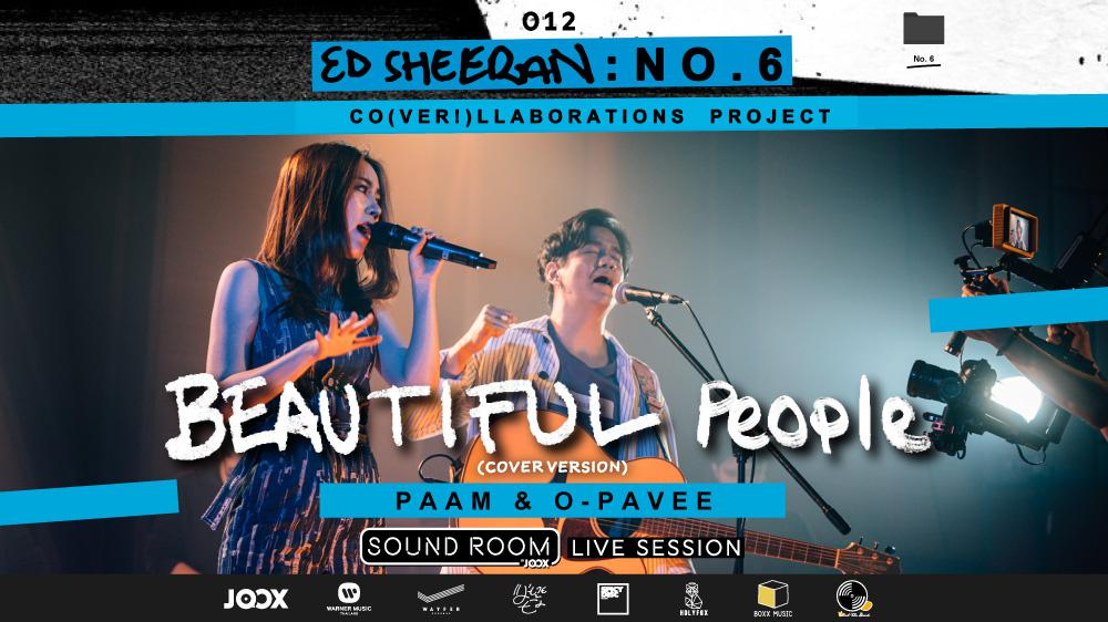 """""""Beautiful People"""" Cover by PAAM x O Pavee 