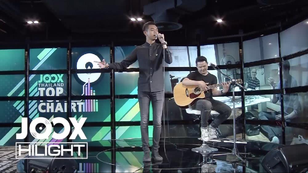 สวนทาง - แซ็ค ชุมแพ [Live @JOOX TH Top Chart]