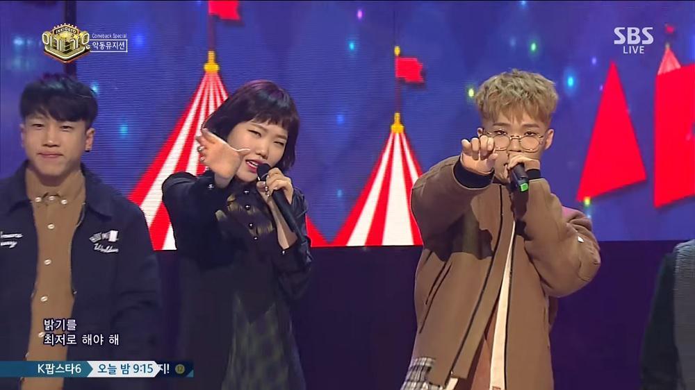 〈REALITY〉0108 Inkigayo