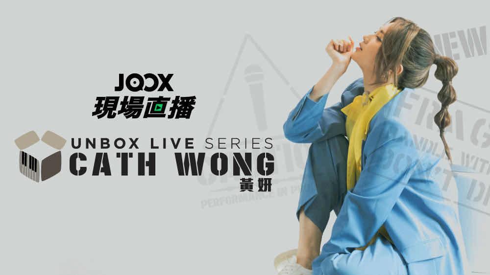 UNBOX LIVE - Cath 黃妍