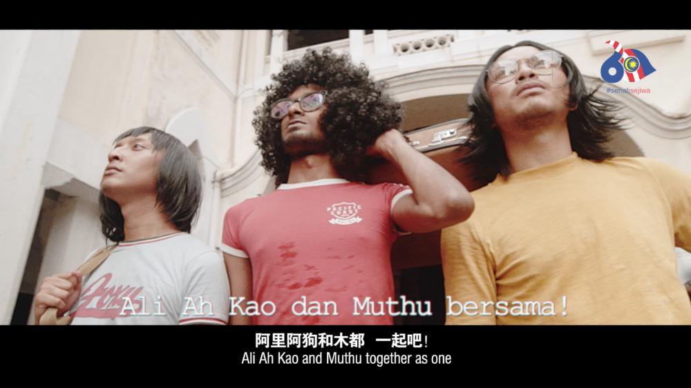 Ali, AhKao dan Muthu - Namewee, Dato' David Arumugam & Aniq