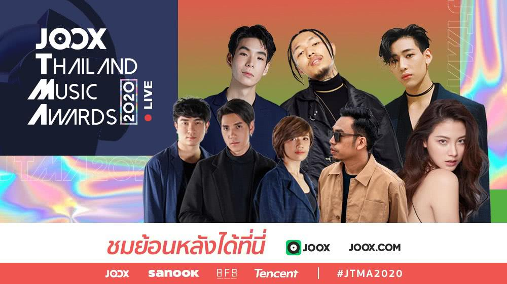 JOOX Thailand Music Awards 2020 Replay