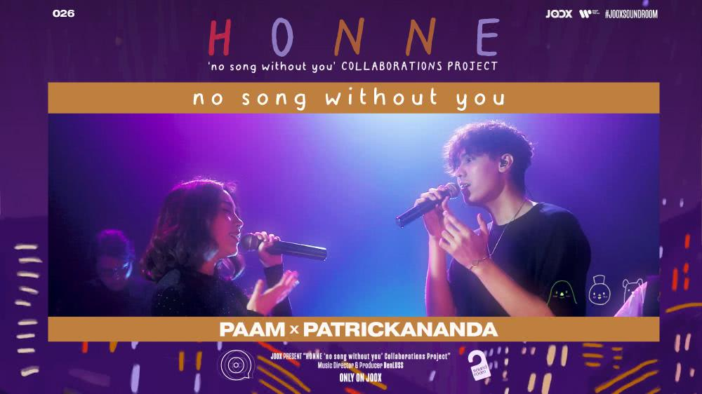 no song without you - PAAM x PATRICKANANDA [Live Session] | JOOX Sound Room