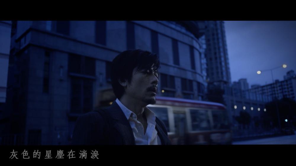 郭富城〈灰色星塵〉(電影《麥路人》主題曲)