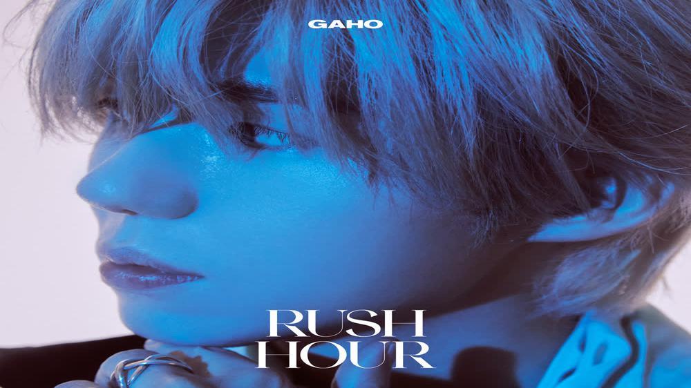 [TEASER] Gaho - Rush Hour #1