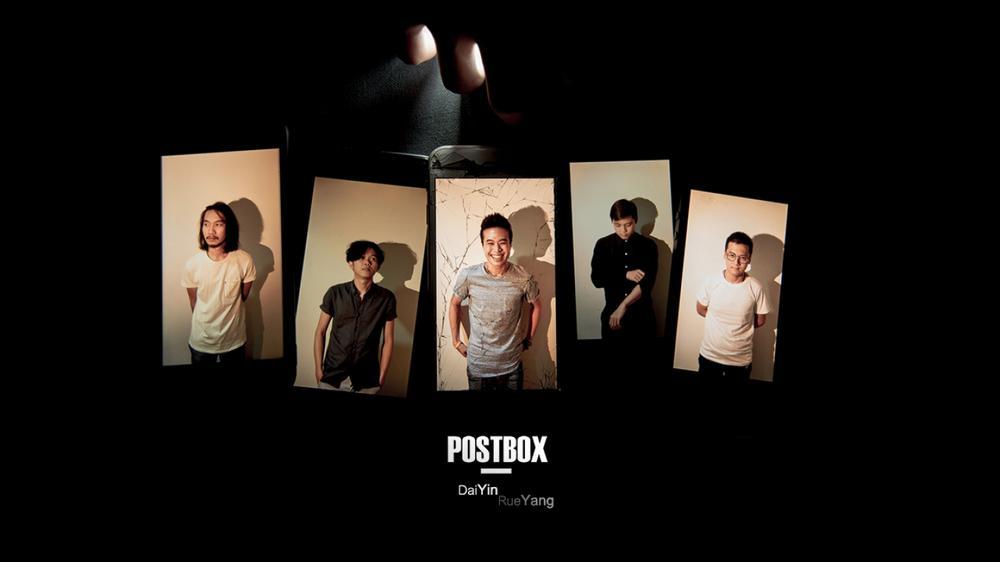 Postbox - Dai Yin Rue Yang