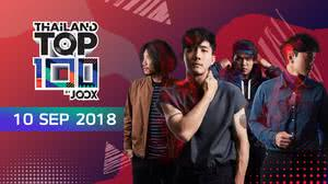 Thailand Top 100 by JOOX สัปดาห์ที่ 37 ปี 2018
