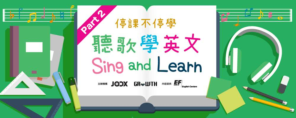 Sing and Learn 2