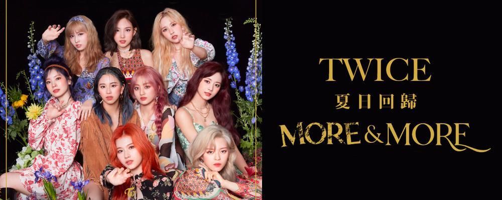 Twice - more&more