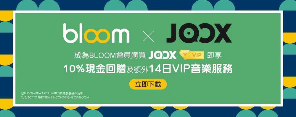 bloom x joox - web