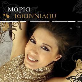 Maria Ioannidou 2008 Maria Ioannidou