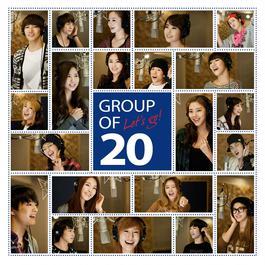 GROUP OF 20 2010 韓國羣星