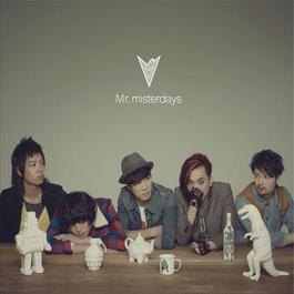 Misterdays 2012 Mr.