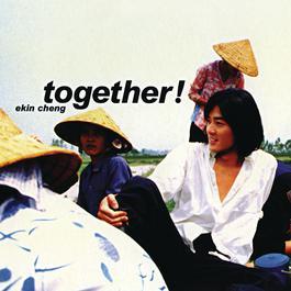Together 2011 鄭伊健