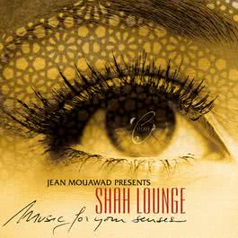 Shah Lounge 2006 Jean Mouawad