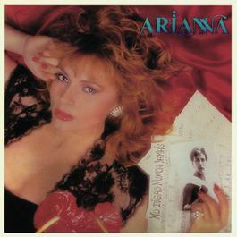 No Digas Nunca Jamas 1987 Arianna (Mexican)