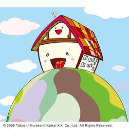 Home (1997-2000) 2016 柚子