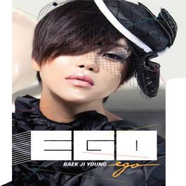 Ego 2009 白智英