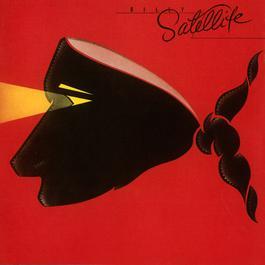 Billy Satellite 1984 Billy Satellite