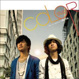 COLOR首張全創作專輯 2009 COLOR(彩色拼塗)