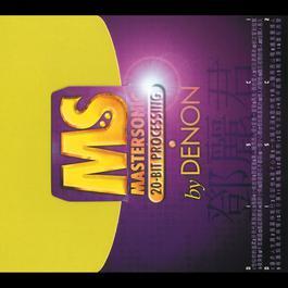 寶麗金極品音色系列1盒2CD - 鄧麗君 1996 鄧麗君