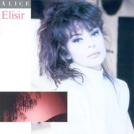 Elisir 1987 Alice(歐美)