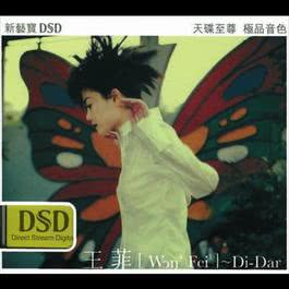 Di Dar 2003 王菲