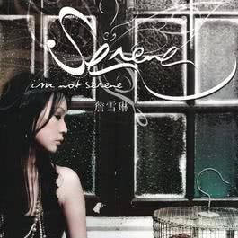 I'm Not Serene 2015 詹雪琳