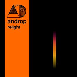 relight 2015 Androp