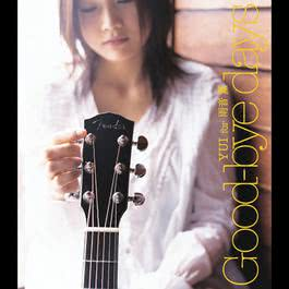 Good-bye days 2017 YUI