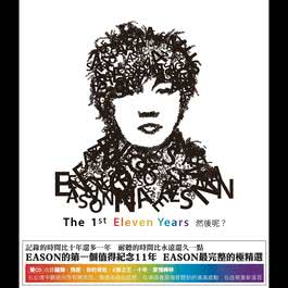 THE 1ST ELEVEN YEARS 然後呢? 2008 陳奕迅