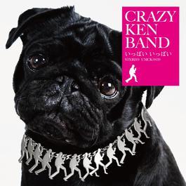 Ippai Ippai 2011 Crazy Ken Band