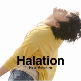 Halation 2009 秦基博