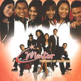 Si Gadis Ayu 2007 Rizal Mentor
