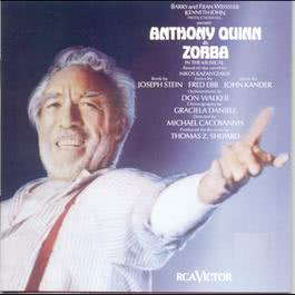Zorba (New Broadway Cast Recording (1983)) 1995 Various Artists