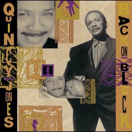 Back On The Block 1989 Quincy Jones