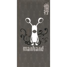ManHanD 首張大碟 慢行 2007 Manhand