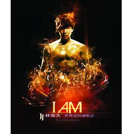 2011 JJ林俊傑 I AM 世界巡迴演唱會 小巨蛋 終極典藏版 2011 林俊傑