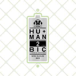 HU+MAN 2012 2BiC