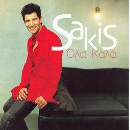 Ola Kala 2002 Sakis Rouvas