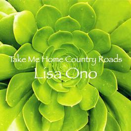 Take Me Home Country Roads 2006 小野麗莎