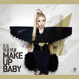 Make Up Baby 2011 陳蕊蕊
